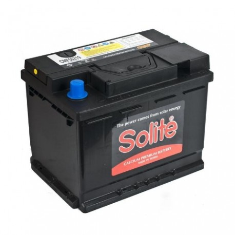 Materia Solite CMF56219